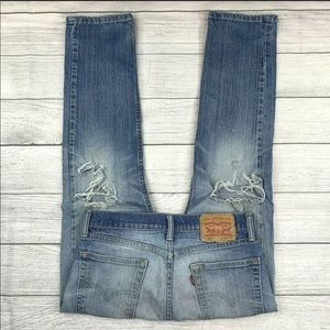 Levi's 514 Slim Straight Distressed Ripped Jeans